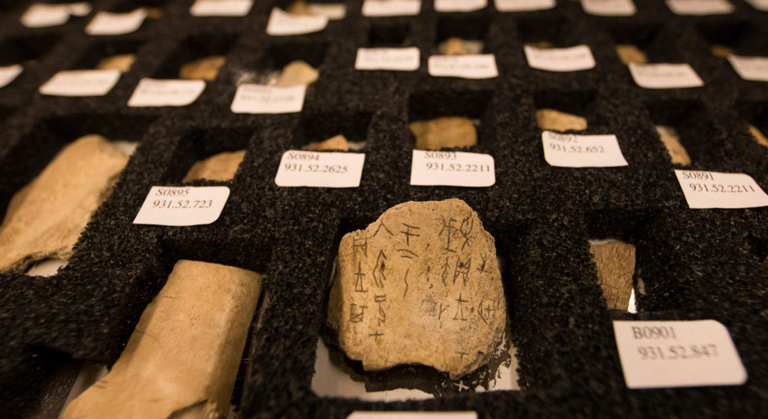 "Chinese oracle bones - These ""oracle bone"" fragments, some of which show an ancient Chinese script, are housed at the Royal Ontario Museum in Toronto. The pieces here are just a tiny fraction of the many thousands discovered thus far at a single site in China."